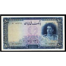 Bank Melli Iran, ND (1944) Issue.