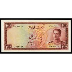 Bank Melli Iran, ND (1951) Issue.