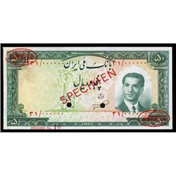 Bank Melli Iran, 50 Rials Essay Specimen Banknote.