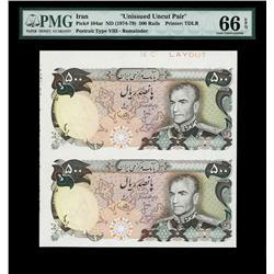 Bank Markazi Iran Unissued Uncut Pair.