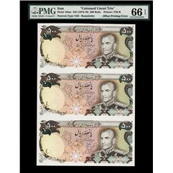 Bank Markazi Iran Unissued Uncut Trio Offset Printing Error.