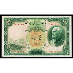 Bank Melli Iran, AH1317 (1938) Issue.