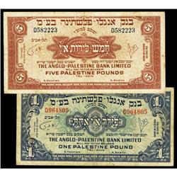 Anglo-Palestine Bank Limited, 1948-51 Issue Pair.
