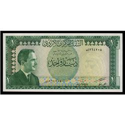 Central Bank of Jordan, ND (1959) 1965 Issue.
