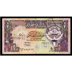 Central Bank of Kuwait With Defense Ministry Overprint.