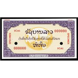 Lao Specimen Essay Banknote.