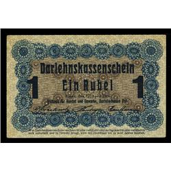 State Loan Bank Currency Note, 1916 Issue.
