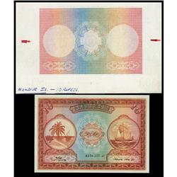 Maldivian State, Government Treasurer, 1947/AH1367 Issue & Progress Proofs.