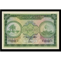 Maldivian State, Government Treasurer, 1960/AH1379 Issue.