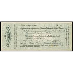 1918 5% Debenture Bonds Issue.