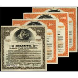 Committee Savings Loan Notes Issue, 1917 issue Quartet.