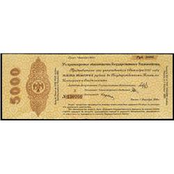 Government Debenture Obligations, 5% 1919 (1920) Issue.