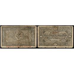 Kaliningrad, Formerly Koenigsberg, Kingdom of Prussia1809 Treasury Notes Issue.