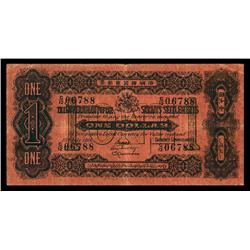 Government of the Straits Settlements, 1898-1916 Issue Banknote.