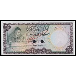 Central Bank of Syria, 1966-73 Issue Color Trial Banknote.