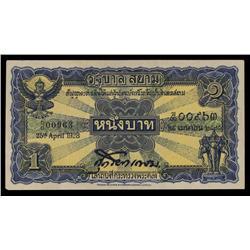 Kingdom of Siam / Thailand, 1928.