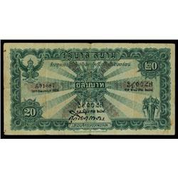 Kingdom of Siam / Thailand, 1926.