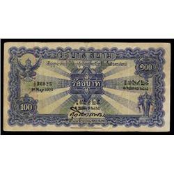 Kingdom of Siam / Thailand, 1925.
