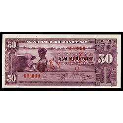 National Bank of Viet Nam, ND 1956 Issue.