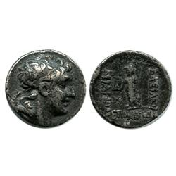 CAPPADOCHIAN KINGDOM, AR drachm, Ariarathes VI, 130-112 BC.