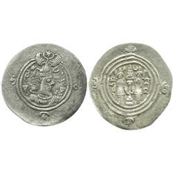SASSANIAN EMPIRE, AR drachm, Khusro II, 590/1-628 AD.