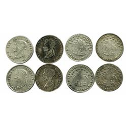 Lot of 4 Potosi, Bolivia, 4 soles: 1854MJ, 1855MJ (2 different varieties) and 1856FJ.