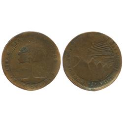 Honduras (provisional), copper/lead 8 reales, 1857TFL.