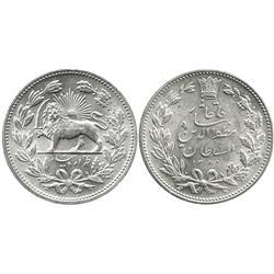 Iran (struck at St. Petersburg), 5000 dinars, Muzaffar ad-Din Schah, 1902 (AH 1320).