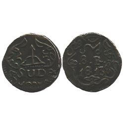 Oaxaca (SUD/Morelos), Mexico, copper 8 reales, 1813, flowery design.