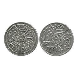 Morocco (struck in Paris), 1/2 dirham, 'Abd al-Aziz, 1898 (AH 1316).