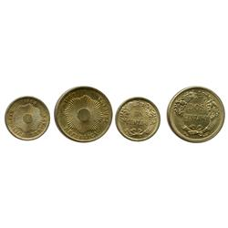Lot of 2 Peruvian copper-nickel coins of 1864 (2 centavos and 1 centavo).