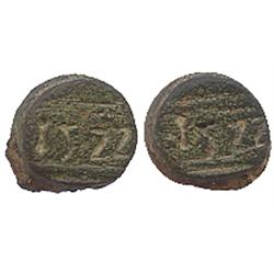 Bulbous bronze top (hinge) of a set of navigational dividers dated 1522 found in the River Thames in