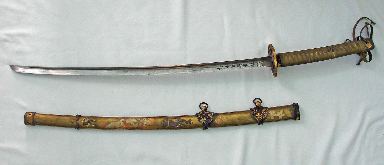 MWFSK3 - Extraordinary Japanese Samuri / Katana Sword, strikingly detailed