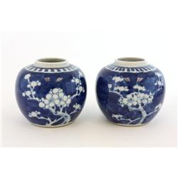 Pair Chinese blue & white ginger jars