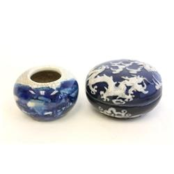 Covered blue & white jar & Celadon/blue bowl