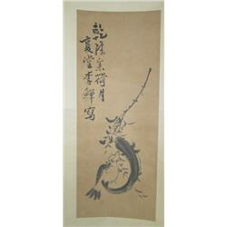 "Chinese scroll of ""2 Fish Swimming & Eating"""