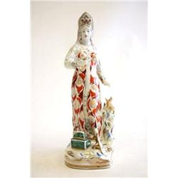Russian porcelain signed & dated 1958