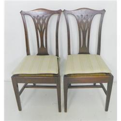 Mahogany high back rush seat chairs