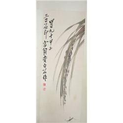 """Chinese scroll of """"Weeping Willow Tree"""""""