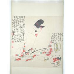 Chinese scroll by Wang Xi Jing