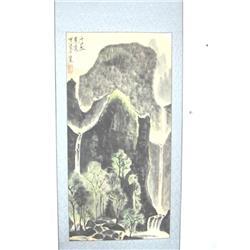 """Chinese scroll by """"Ke Ran"""""""