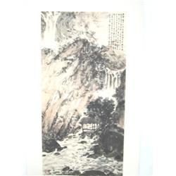 "Chinese scroll by ""Fu Bao Shi"""