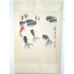 "Chinese scroll by Wu Zuo Ren of ""Koi Fish"""