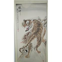 "Chinese scroll of ""Tiger"""