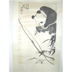 "Chinese scroll of ""Panda in Bamboo Tree"""