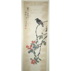 Chinese scroll by Wang Rang