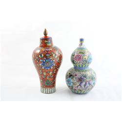 Chinese double gourd vase & ginger jar