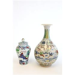 2 Chinese porcelains