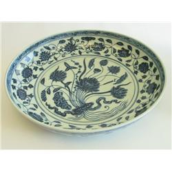 Ming style blue & white bowl with floral design