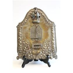 Russian silver Torah cover dated 1892